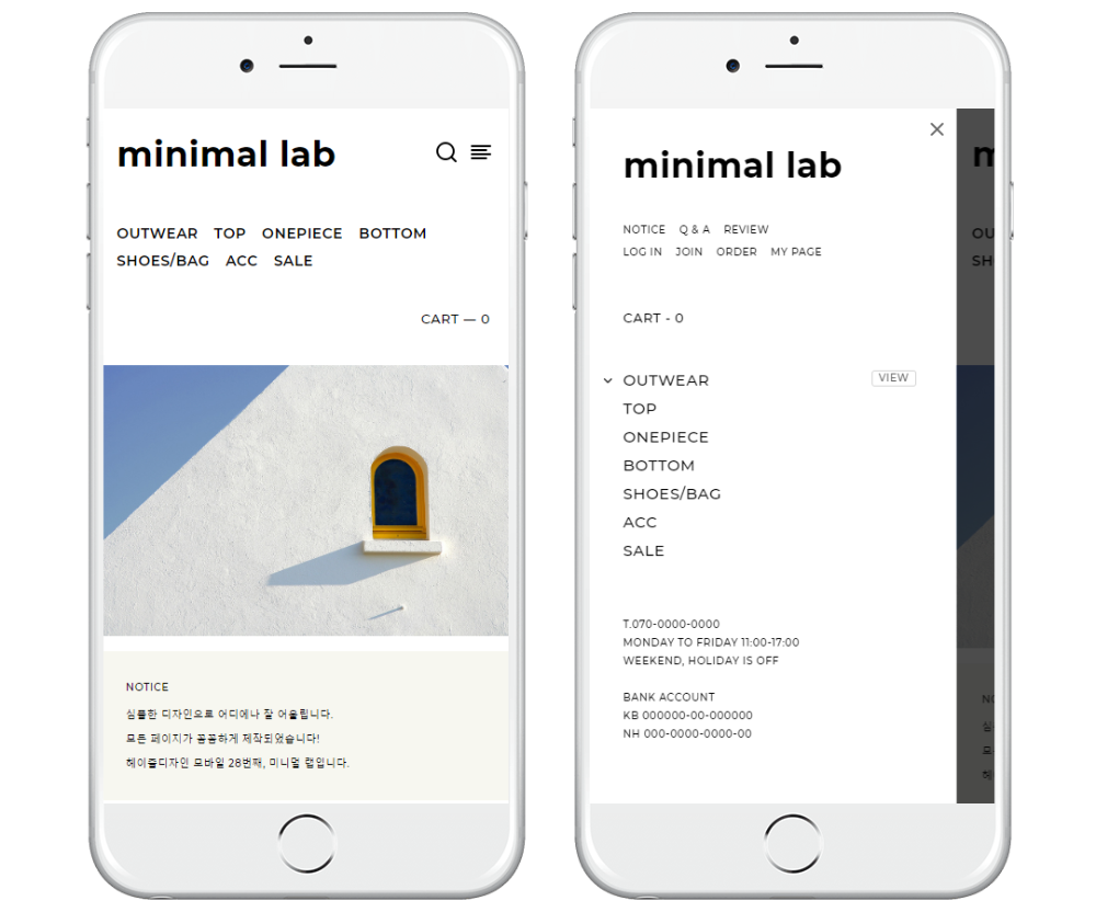 Mobile design # no.28 Minimal Lab