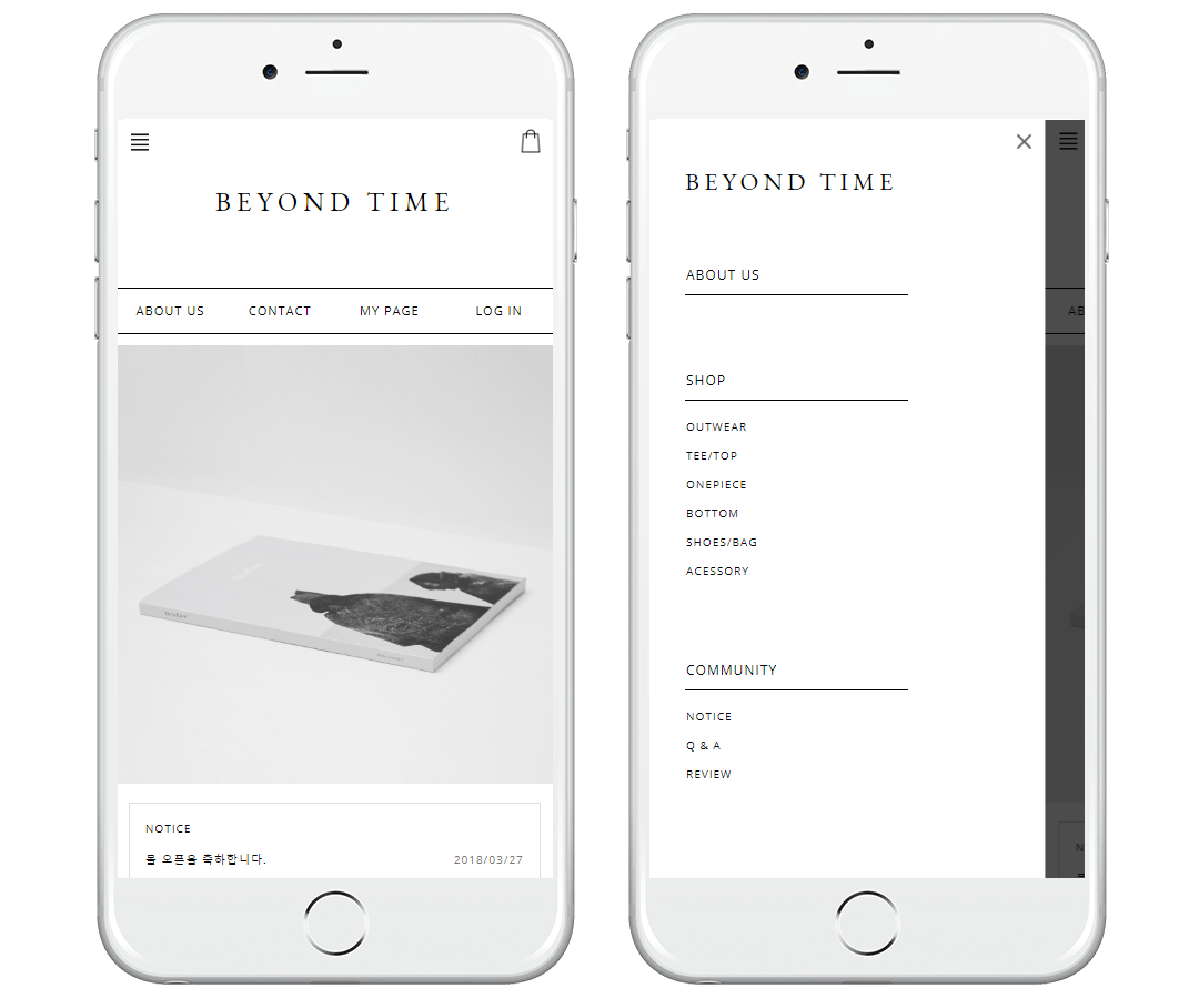 Mobile design # no.21 Beyond Time